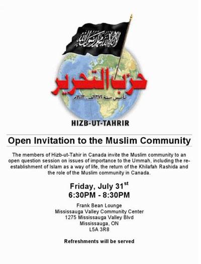 Раджаб кампания в Канаде