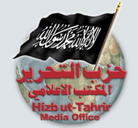 hizb uttahrir media office logo